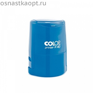 colop_printer_r_40_cover