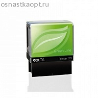 colop_printer_20_green_line